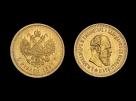 Moneda de aur 5 Ruble - la comanda