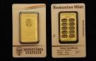Lingou de aur 100 grame Monetaria Statului